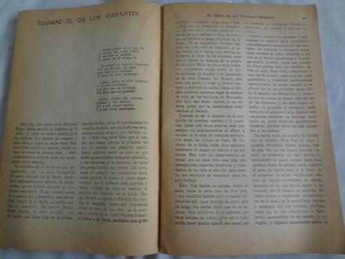 el libro de las tierras vírgenes de rudyard kipling