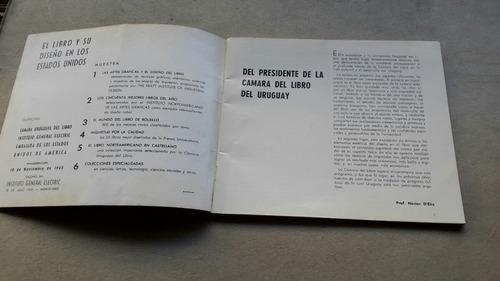 el libro y su diseño