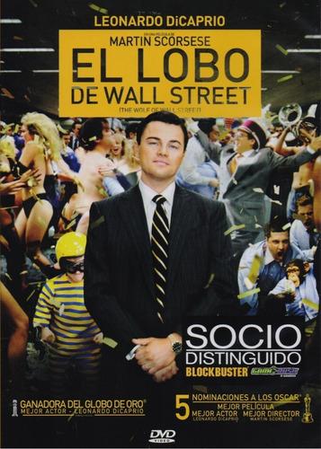 el lobo de wall street leonardo dicaprio pelicula dvd