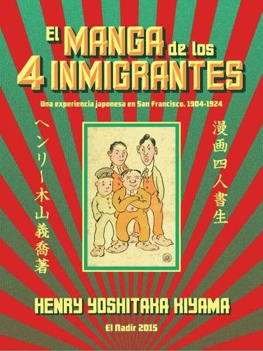 el manga de los cuatro inmigrantes: una experiencia japonesa