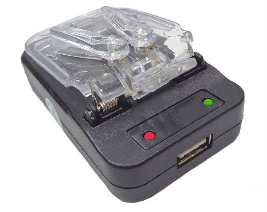 El mejor cargador universal para bateria celular camara usb bs en mercado libre - Cargador de pilas precio ...