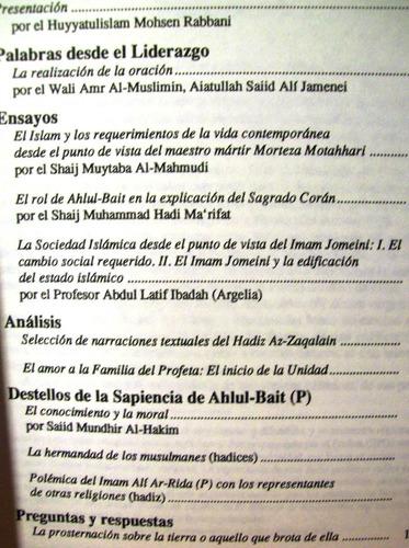 el mensaje de az zaqalain nº1 revista de estudios islámicos