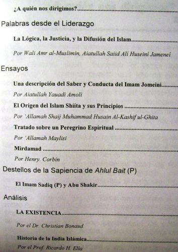el mensaje de az zaqalain nº7 revista de estudios islámicos