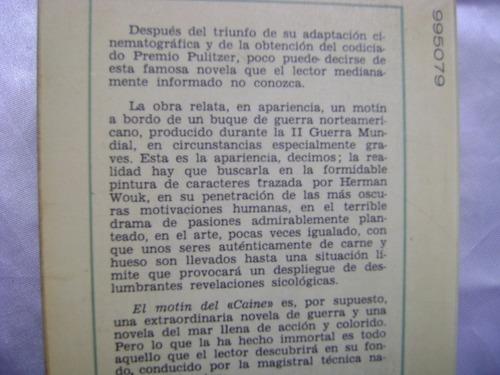 el motin del  caine . herman wouk. pulitzer. 1968