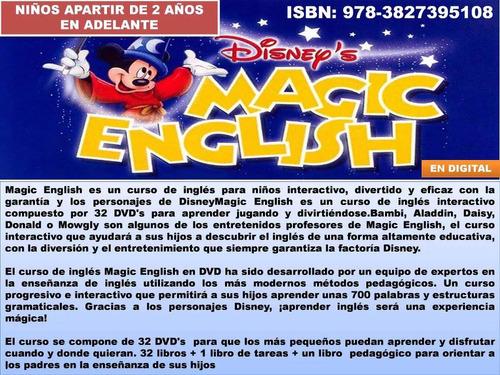 el mundo de ingles-magic english ambas de disney en digital