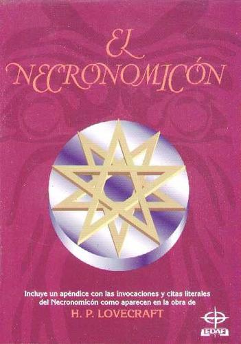 el necronomicón. lovecraft, h.p.