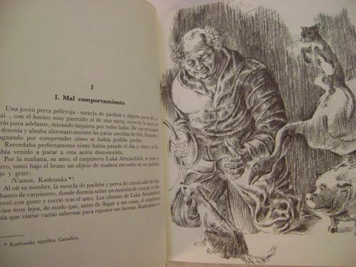 el niño de goma - varios autores