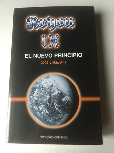 el nuevo principio kryon lx
