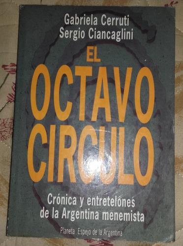 el octavo circulo - gabriela cerruti, sergio ciancaglini