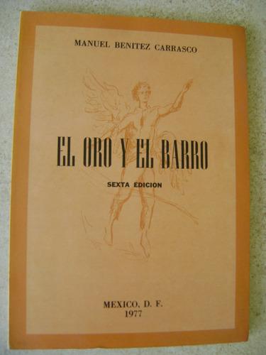 el oro y el barro. manuel benitez carrasco 1977 $239 dhl