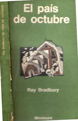 el país de octubre - ray bradbury
