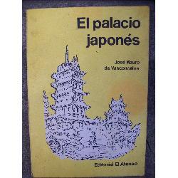 el palacio japonés  jose mauro de vasconcelos ed. el ateneo