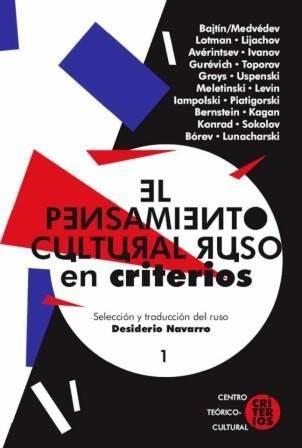 el pensamiento cultural ruso en criterios (1972-2008)  2 vol