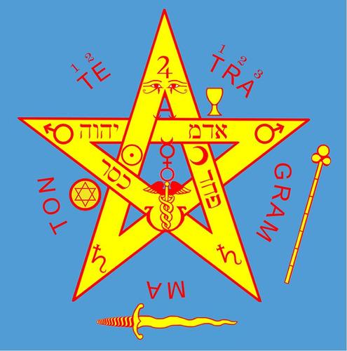 el pentagrama esotérico - edición digital