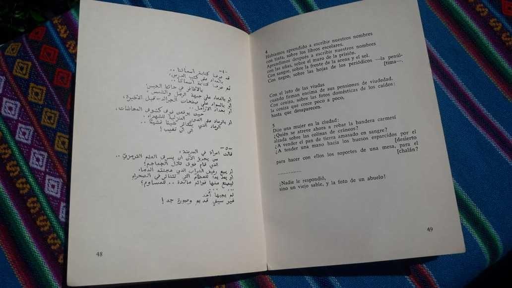 El Poema Es Filistín Palestina En La Poesía árabe Actual 139100