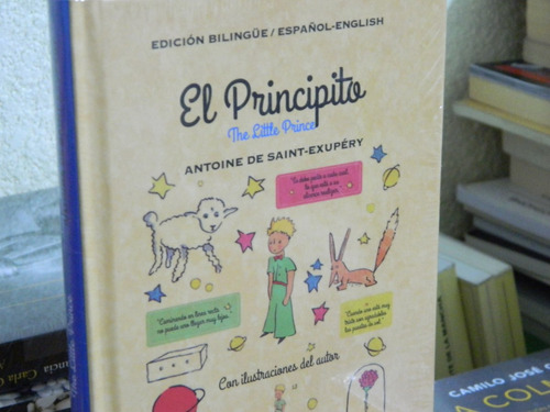 el principito - edición bilingüe: español/ inglés (p. dura)