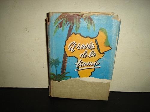 el revés de la trama - graham greene - 1949