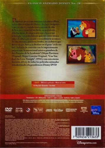 el rey leon disney clasicos 28 pelicula dvd