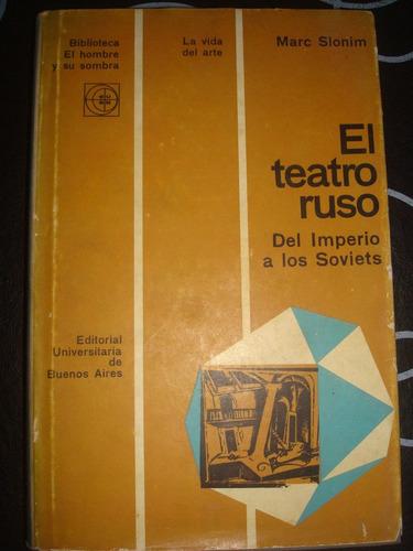 el teatro ruso