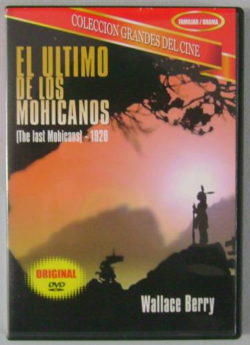 el ultimo de los mohicanos dvd