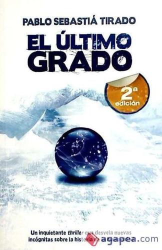 el último grado(libro novela y narrativa)