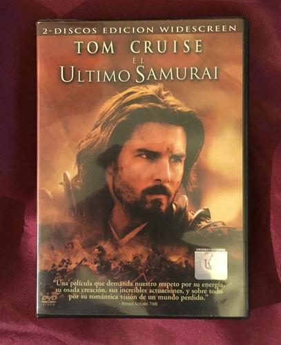 el ultimo samurai - dvd original