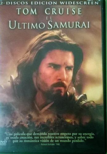 el ultimo samurai tom cruise dvd edición zona 4 dos discos