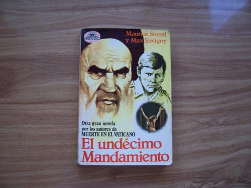 el undécimo mandamiento-aut-maurice serral-edi-edivisión-maa