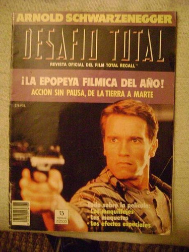 el vengador del futuro (total recall) making of