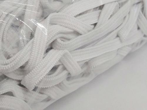 elástico branco 4mm p/ mascara 100metros envio imediato