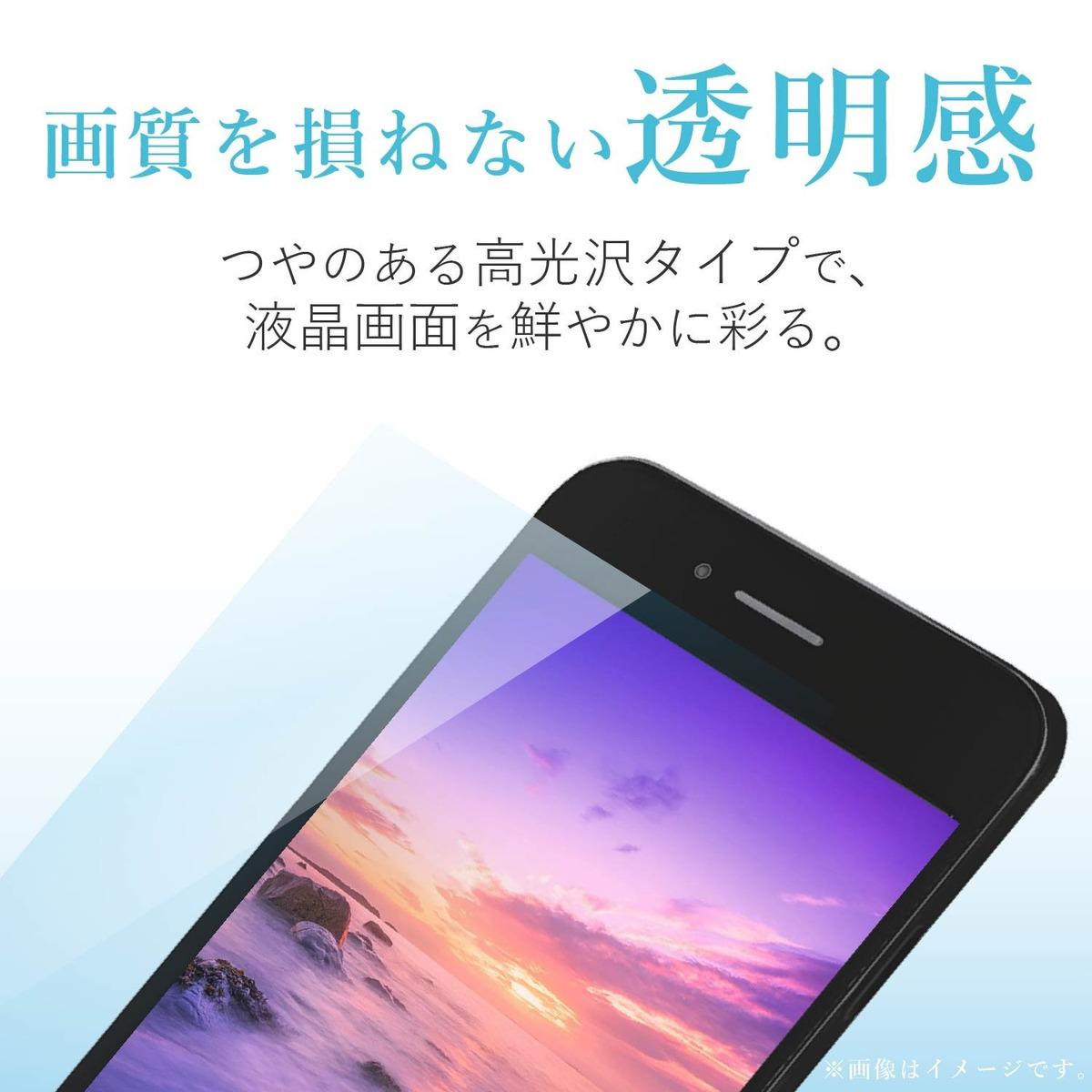 Elecom Teléfono Inteligente Película Protector Universal 4 7