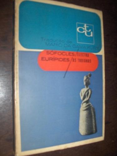 electra e as troianas sófocles e euripedes 1965