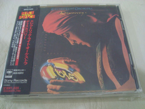 electric  light orchestra  discovery   cd japon