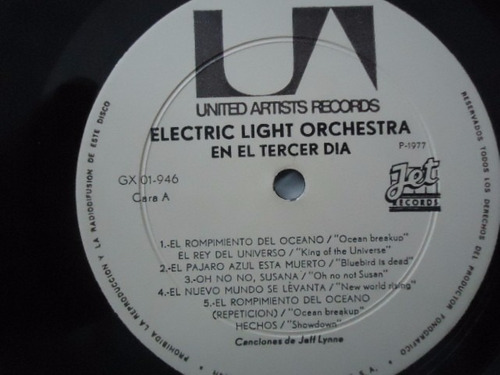 electric light orchestra / en el tercer dia vinyl lpacetato