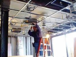 electricista firma autorizado ute urgencia 24 hora 095269831
