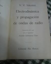 electrodinamica y propagacion de ondas de radio, nikolski