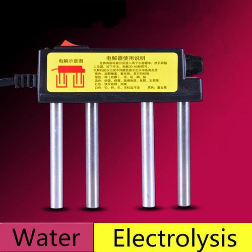 electrolizador, equipo para electrolisis del agua