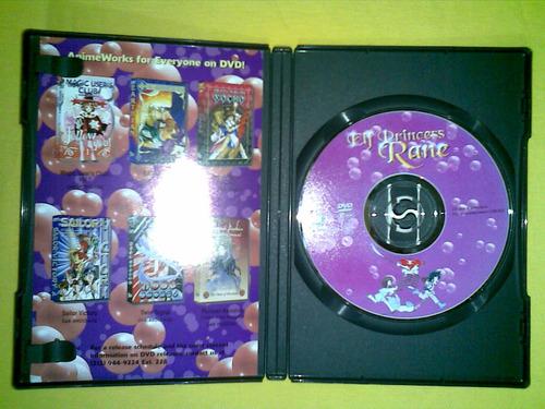 elf princess rane dvd anime