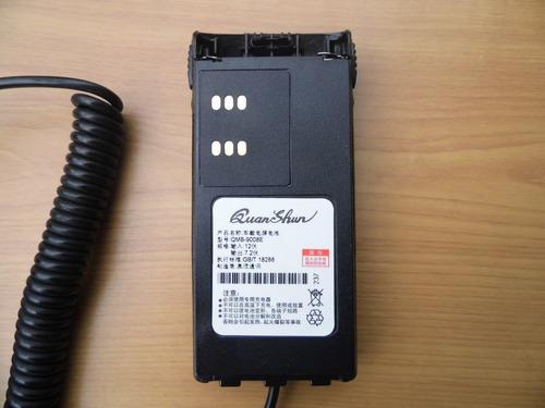 eliminador de batería para el automóvil de motorola pro5150