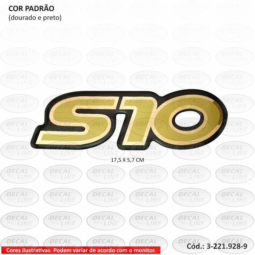 emblema auto adesivo s10 executive 2001 - resinado
