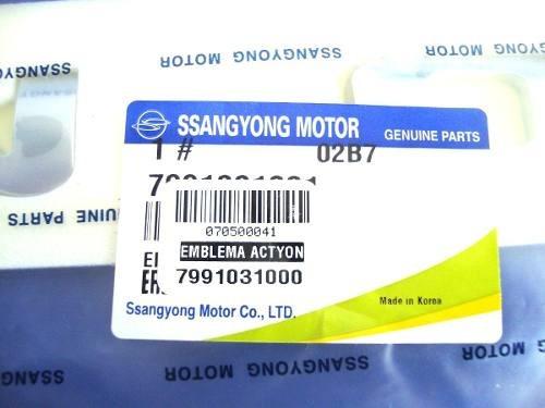 emblema ssangyong actyon sport 2.0 2.3 2007-2011