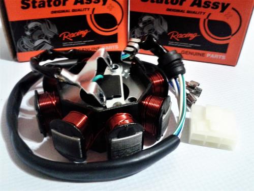 embobinado platinera campo horse tx speed rkv arsen 4 cables