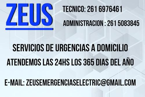 emergencia electricas 24hs mndz