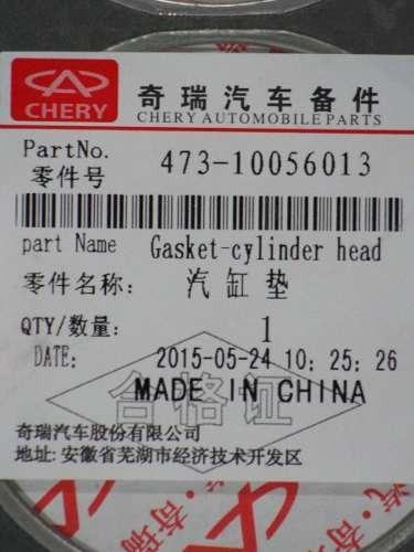 empacadura de camara chery arauca, x1, qq6 100% original