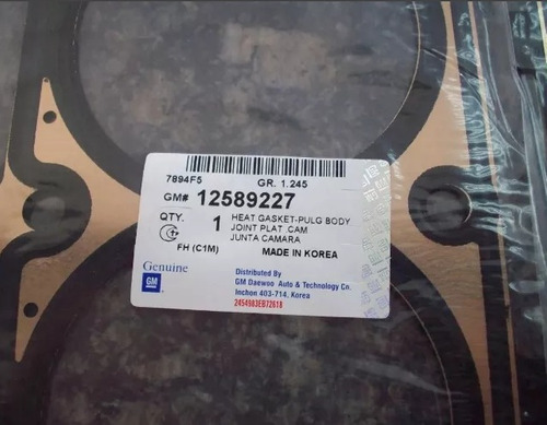 empacadura de camara chevrolet silverado c3500 6.06.2 hd