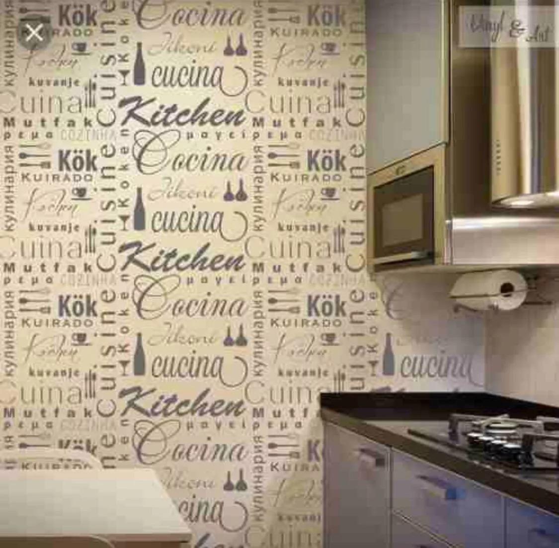 Empapelado Vinilo Autoadhesivo Cocina Muebles Kitchen Promo  # Muebles Empapelados