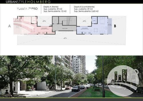 emprendimiento urban style holmberg - 3 amb. 1°  a