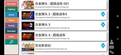 emulador juegos varios