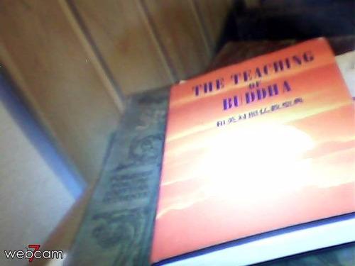 en ingles y japones. the teachings of buda
