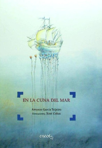 en la cuna del mar(libro infantil y juvenil)